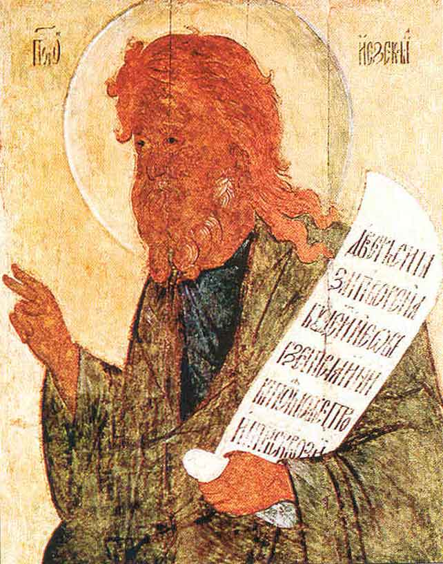 life of prophet jeremiah Lessons from the life of jeremiah posted on jul 29 the hebrew prophet jeremiah lived in a moral and political climate not so different from our own.
